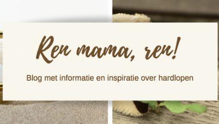 ren mama ren